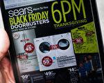 感恩节后的黑色星期五,美国各大商场将在这个一年中最大的消费旺季中以限时大幅度打折促销吸引消费者,而消费者则需要提前做好购物计划才能购得中意的商品。(JIM WATSON/AFP)