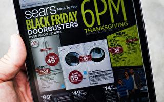 """美国""""黑色星期五""""购物攻略"""