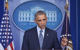 美国总统奥巴马2014年11月24日深夜,出现在白宫简报室,他呼吁抗议警方执法过当的民众须冷静。(MANDEL NGAN/AFP/Getty Images)