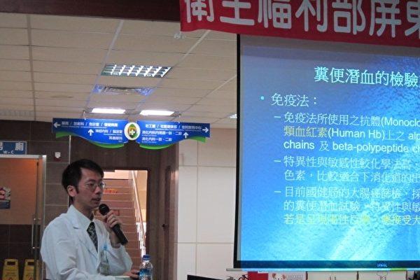 屏东医院呼吁民众不要轻忽粪便潜血