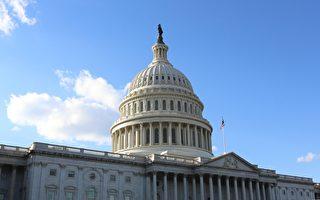 美國會:中共強摘器官 迫害法輪功等群體