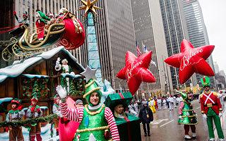 组图:梅西感恩节大游行 350万人现场观看