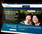 川普放话:替代奥巴马健保 保证人人有保险