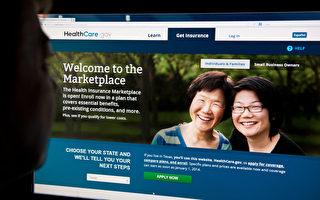 奥巴马健保有哪5个优点和缺点?