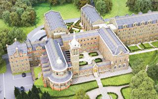 投资未来 北伦敦优质学区豪宅推介