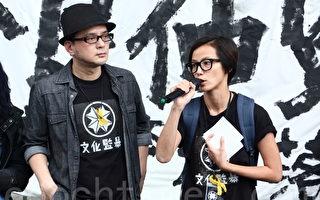 香港文艺界记者会 众星持续抵制港版国安法