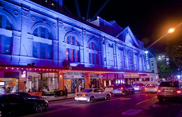 悉尼帝苑剧院外夜景(大纪元资料图片)