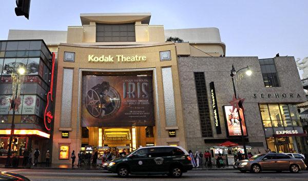 """著名的柯达剧院已更名为""""杜比剧院""""(图/AFP)"""