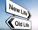 """一项研究发现,年龄逢九的成年人更倾向于做出""""寻求自身存在意义""""的改变(Fotolia)"""