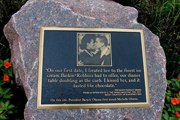 奥巴马夫妇第一次接吻的地方,目前已经成为旅游景点。(霍斯琦/大纪元)