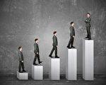 某些行为是阻碍企业经理人攀上更高峰的跘脚石,想高升的人当引以为戒。(Fotolia)