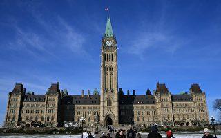加国会国际人权委员会通过动议 谴责中共强摘器官