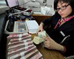 PMI指數轉差 人民幣一度貶破6.23關卡