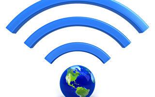 WiFi无线穿墙 科学家开发新全息成像技术