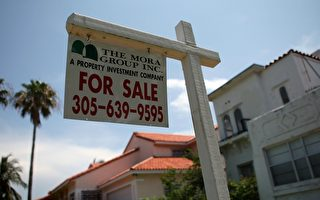 美11月成屋銷售降6.1% 創 5月以來新低