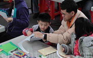科技产品对儿童身心的10个不良影响