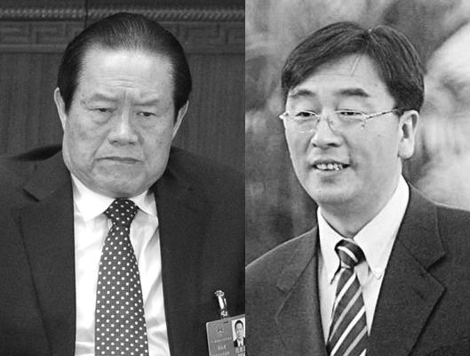《紐約時報》曾報導,中共北京國安局局長梁克(右)2014年1月被中紀委拘捕。據稱對梁克的指控涉及腐敗以及跟周永康的關係。(大紀元合成圖)