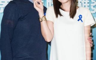 台湾艺人李易与老婆六月资料照。(陈柏州/大纪元)