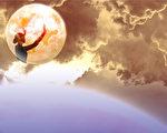 瀕死經驗的研究顯示,人並非孤獨地存在宇宙之中,而且死亡並非生命的終點。(fotolia)