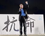 8月31日晚,香港泛民在添马公园集会,香港城市大学讲座教授、真普选联盟召集人郑宇硕对现场5,000多人发表感言。(宋祥龙/大纪元)