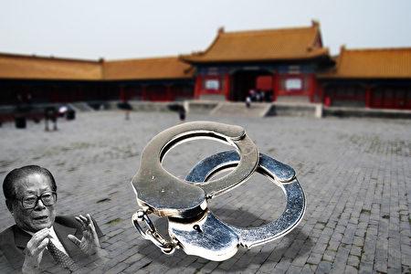 習近平在南京參加「公祭」儀式後去了江蘇鎮江等地考察。而中共前黨魁江澤民忌諱「鎮江」一詞,從來不敢去鎮江。(大紀元合成圖)