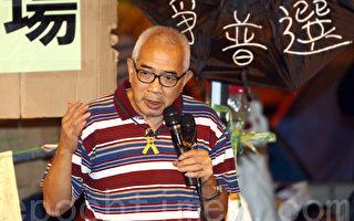 時事評論員程翔認為,香港雨傘運動對大陸民眾的覺醒抗衡中共暴政有巨大示範作用。(潘在殊/大紀元)