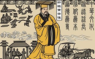 中国上古社会 道德令人惊叹