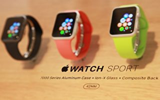 苹果智能手表(Apple Watch)。(LOIC VENANCE/AFP/Getty Images)