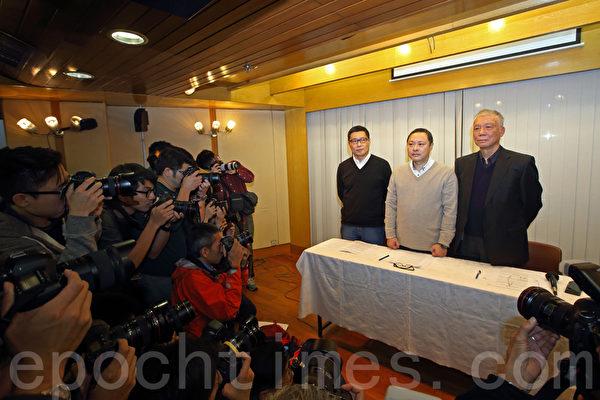 「佔中三子」陳健民(左)、戴耀廷(中)及朱耀明(右)將於12月3日自首。(潘在殊/大紀元)