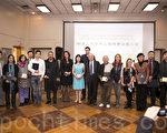 """第四届新唐人""""全世界人物写实油画大赛""""评选结果12月2日晚揭晓,图为部分获奖者与评委及主办方合影。(戴兵/大纪元)"""