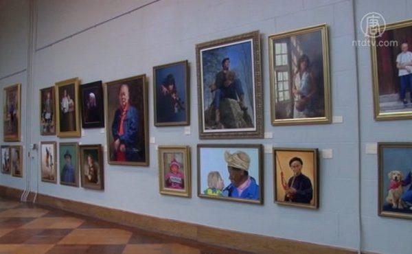 新唐人全世界人物写实油画大赛颁奖