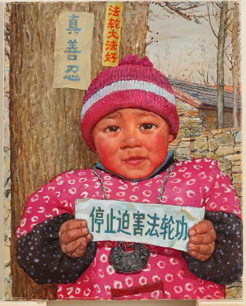 香港画家孔海燕的画作《心愿》获得杰出人文奖。(孔海燕提供)