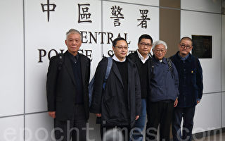 香港占中三子:自首非争普选运动终结