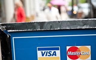 圣诞血拼 美国最佳信用卡出炉