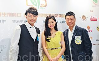 (左起)香港艺人萧正楠、岑丽香、黎耀祥出席活动资料照。(大纪元/孙青天)
