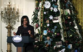 組圖:白宮變身兒童冬季仙境迎接聖誕節