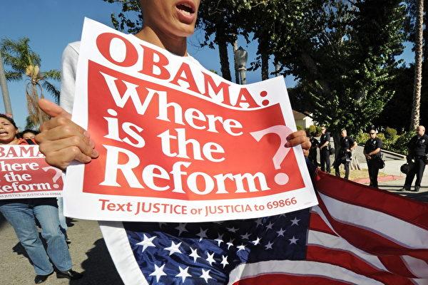 奥巴马特赦令 非法移民受益与否惹争议