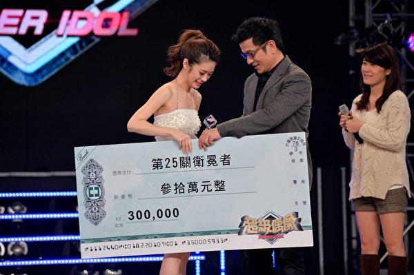 張語噥獲得30萬的獎金外,並得到百萬EP的合約。(三立提供)
