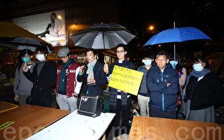 包围政总而被警方拘捕的示威者,在金钟雨伞广场投诉警方当日的暴力行为。(蔡雯文/大纪元)