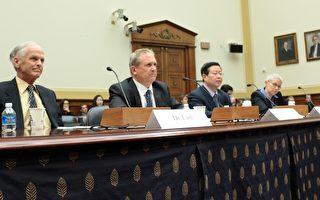 美國國會聽證 要求政府機構調查孔子學院