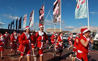 组图:澳洲抢鲜庆圣诞 圣诞老人为慈善开跑