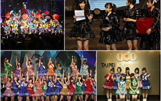 HKT48台北101办前夜祭 与粉丝相见欢
