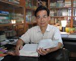 张赞宁律师在法轮功4.25和平上访17周年之际接受大纪元专访表示,现在大陆司法部门已经不敢再像过去那样迫害法轮功。有所收敛。(网络图片)