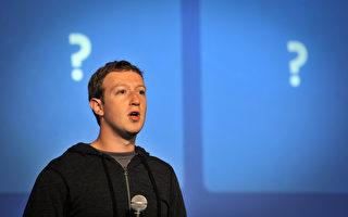 """财富杂志说,西方大亨的一种观点认为,跟中共官员建立良好的个人关系,就能在中国更""""吃得开"""",这种想法看起来有道理,但其实有很大缺陷,默多克就是一个失败的例子。图为Facebook的首席执行官扎克伯格。(Josh Edelson/AFP/Getty Images)"""