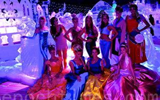 参加2015年比利时小姐比赛的竞选者在拍照(箫依然/大纪元)