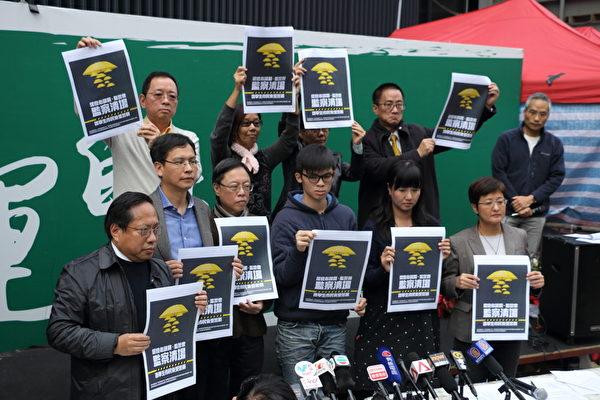 雨傘運動第74日,近40個團體及逾4千人聯署,要求警方今日(12月11日)清場時保持克制,不要使用過度武力。(蔡雯文/大紀元)