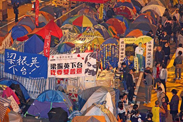 12月10日,雨傘運動位於金鐘的佔領區廣場。(潘在殊/大紀元)