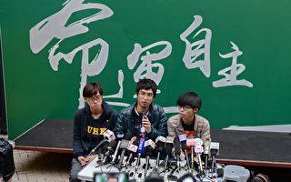 警方今日清场,学联与学民思潮表明会本着非暴力原则,留守到最后。(宋祥龙/大纪元)
