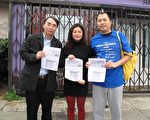 (左起)周礼樵、招霞和郭崇亮等9日在外米慎区征签,反对增建大麻店。(李文净/大纪元)