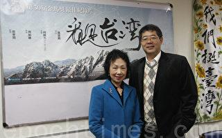 齐柏林:《看见台湾》是一个起点